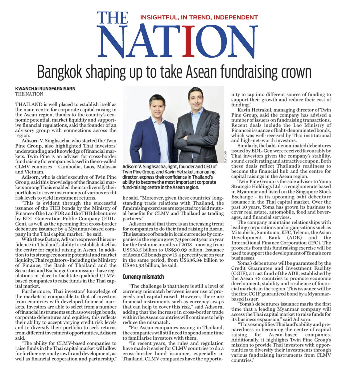 The Nation Newspaper, Business – Bangkok shaping up to take ASEAN fundraising crown
